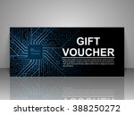 gift voucher technology...