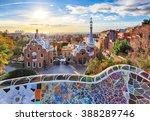 Barcelona   Park Guell  Spain