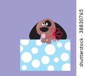 Puppy In Gift Box