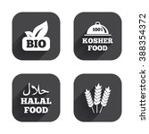 natural bio food icons. halal... | Shutterstock . vector #388354372