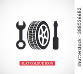 Постер, плакат: Repair wheels icon repair