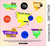 super sale banner design.... | Shutterstock .eps vector #388778608