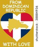 from dominican republic with... | Shutterstock .eps vector #38884936