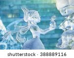 harbin  china   january 11 ... | Shutterstock . vector #388889116