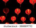 chinese lantern 8   Shutterstock . vector #388889752