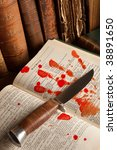 Shakespeare\'s Macbeth With Old...