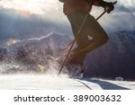 snow  raised by a man walking... | Shutterstock . vector #389003632