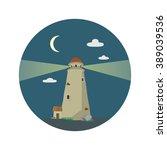 lighthouse illuminated at night ... | Shutterstock .eps vector #389039536