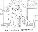 financier observing the capital ... | Shutterstock . vector #38912815