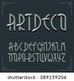 deco vintage poster typeface ... | Shutterstock .eps vector #389159206
