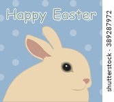 card with with white easter...   Shutterstock .eps vector #389287972