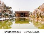 chehel sotoun  forty columns... | Shutterstock . vector #389330836