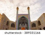 entrance into the shah mosque... | Shutterstock . vector #389331166