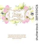 vintage delicate invitation... | Shutterstock .eps vector #389350426