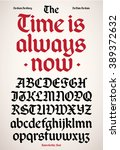 new modern gothic alphabet font. | Shutterstock .eps vector #389372632