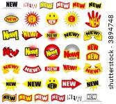 different new vector stickers.... | Shutterstock .eps vector #3894748