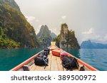 traveler with backpack cruise... | Shutterstock . vector #389500972