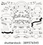 set of hand drawn black doodle... | Shutterstock .eps vector #389576545