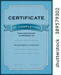 certificate of completion | Shutterstock .eps vector #389579302