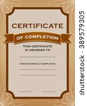 certificate of completion | Shutterstock .eps vector #389579305