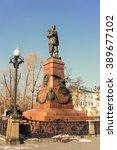 "Small photo of IRKUTSK, RUSSIA - FEBRUARY 16,2016: Monument to Emperor Alexander III in Irkutsk Russia. It was opened in 1908. Inscription means ""To Emperor Alexander III"""