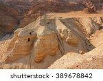 Qumran Caves At The...