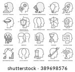 thin line icons set. brain ... | Shutterstock .eps vector #389698576