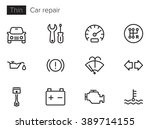 car repair and service vector... | Shutterstock .eps vector #389714155