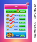 game ui. virtual currency bank...