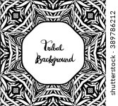 black and white tribal border.... | Shutterstock .eps vector #389786212