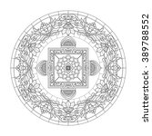 tibet ethnic mandalas and... | Shutterstock .eps vector #389788552