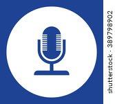 vintage microphone. vector icon ...