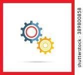 gear wheels icon | Shutterstock .eps vector #389800858