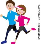 running young couple | Shutterstock . vector #389802298