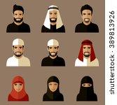 set of flat muslim avatars ... | Shutterstock .eps vector #389813926