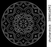 tribal pattern  ornamental... | Shutterstock .eps vector #389816092