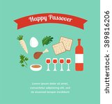 passover seder flat icons .... | Shutterstock .eps vector #389816206