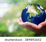 image god created the world... | Shutterstock . vector #389892652