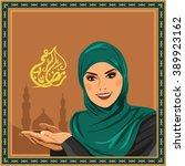 muslim woman. ramadan karem. | Shutterstock .eps vector #389923162