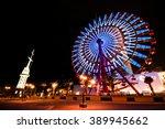 kobe  japan   march 6  2016  ... | Shutterstock . vector #389945662