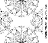 seamless pattern with mandala.... | Shutterstock .eps vector #389948458