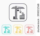 Building Construction Icon...