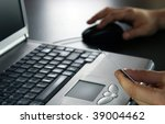 Online Transaction - stock photo