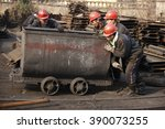 portraits of chinese coal... | Shutterstock . vector #390073255