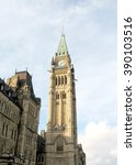 Small photo of Peace Tower of Canadian Parliament at sunset in Ottawa, Canada