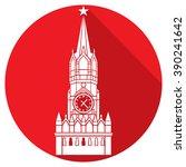 kremlin tower with clock in... | Shutterstock .eps vector #390241642
