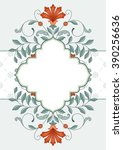 invitation card with floral... | Shutterstock .eps vector #390256636