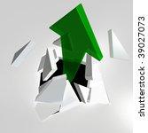 Green Glassy Arrow Breaks...