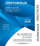 brochure design content... | Shutterstock .eps vector #390274195