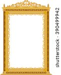 gold photo frame with corner... | Shutterstock .eps vector #390499942